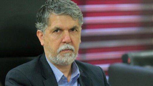 پیام وزیر فرهنگ و ارشاد اسلامی به چهاردهمین جشنواره بین المللی تئاتر خیابانی مریوان
