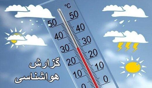 کاهش دمای مازندران از فردا