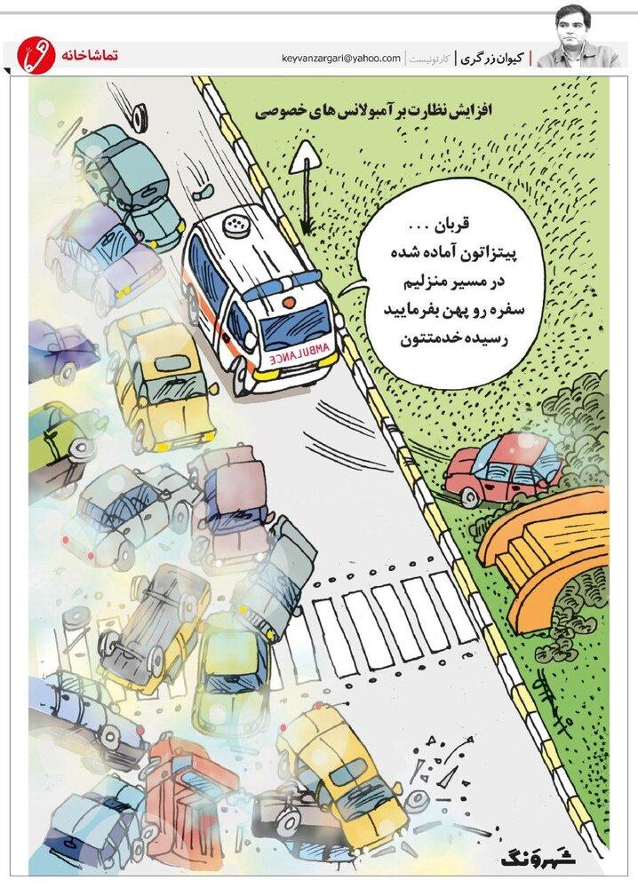 نقش حیاتی آمبولانسها در پایتخت را ببینید!