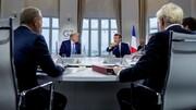 دعوت از ظریف به فرانسه بدون هماهنگی بود؟ / مقامات فرانسوی پاسخ دادند