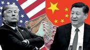 اولتیماتوم چین به آمریکا