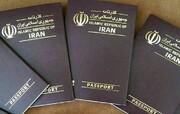 متقاضیان صدور گذرنامه؛ مراقب جاعلان باشند