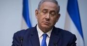 نتانیاهو سفرش را به هند لغو کرد