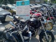 موتورسیکلتهای بی صاحب دوباره فروخته میشوند / رونق بازار موتورهای فرسوده