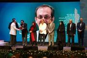 پایان راه سیودومین دوره جشنواره فیلم کودک و نوجوان