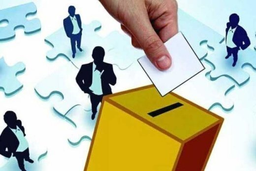 روزنامه اصولگرا: مردم از طریق انتخابات به نظام ظلم می کنند