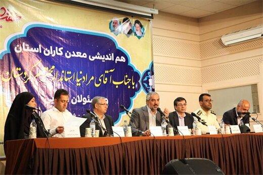 استاندار کردستان: وظیفه مدیران حمایت از تولید کننده است