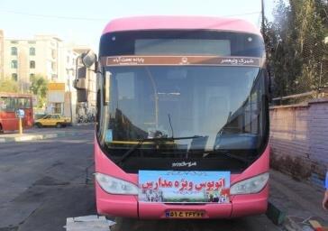راه اندازی اتوبوسهای ویژه مدارس از اول مهر