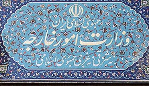 المتحدث باسم الخارجية الإيرانية : الاتهامات الموجهة لإيران لا اساس لها