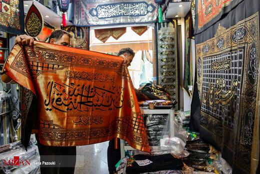بازار سیاهه فروشی در آستانه محرم