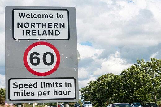 فیلم | کابوس مرزهای ایرلند شمالی برای بریتانیا در برگزیت