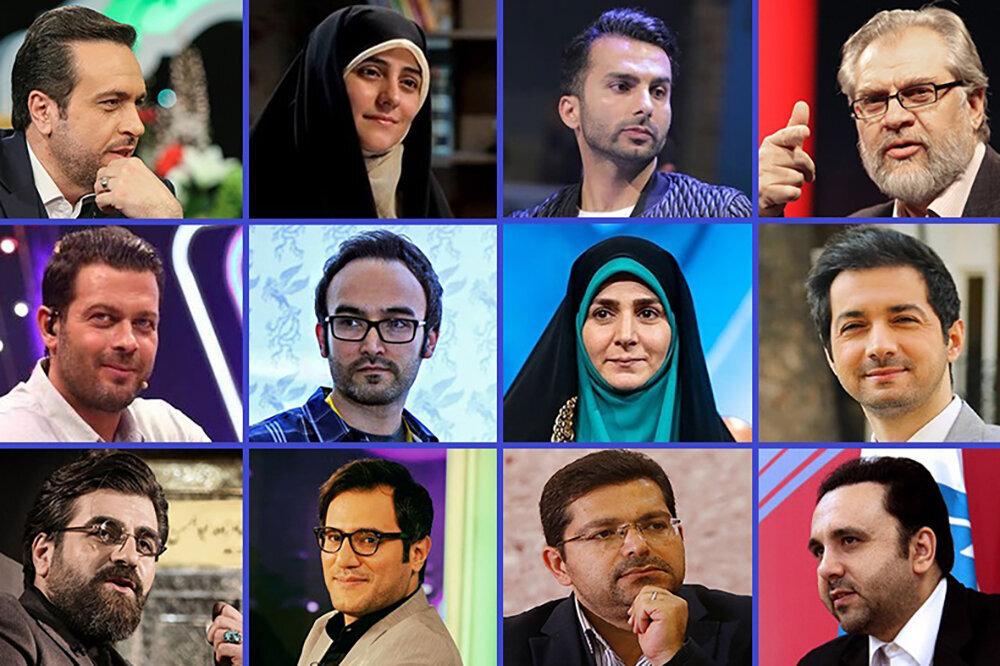 علت غیبت چهره های سرشناس در لیست مجریان برتر صداوسیما چیست؟