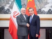 وانغ يي: يجب أن تستفيد إيران من مزايا الاتفاق النووي