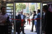 استاندار مرکزی : بانک قرض الحسنه مهر ایران با دامنه سود  حداکثر 4 درصد یک بانک اسلامی است