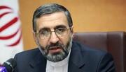 صدور حکم بدوی برای جعبه سیاه پرونده بابک زنجانی