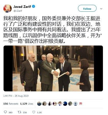 Zarif terms China talks as constructive
