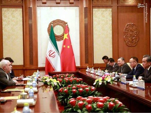 دیدار محمدجواد ظریف، وزیر امور خارجه ایران با وانگ یی، وزیر امور خارجه چین