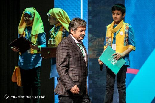 اختتامیه جشنواره بینالمللی فیلمهای کودکان و نوجوانان