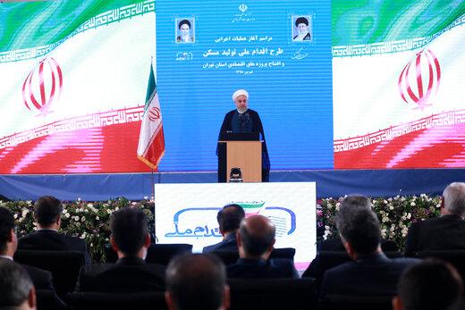 روحانی:کسی که میخواهد با من عکس بگیرد باید همه تحریمها را بردارد