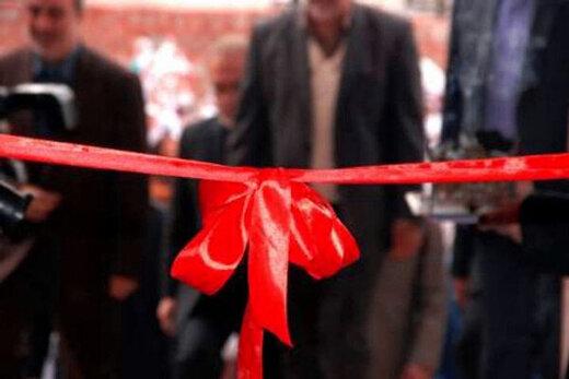 افتتاح ۲۲ پروژه دولتی در شهرستان اشتهارد