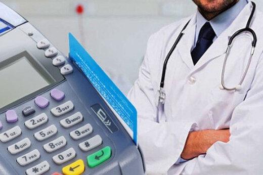 شکوری راد:صداوسیما با طرح مسئله کارتخوان پزشکان می خواهد این قشر را از چشم مردم بیاندازد
