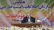 لاریجانی در همایش وزارت اطلاعات:به رفتارشناسی داعش و منافقین حساس باشید
