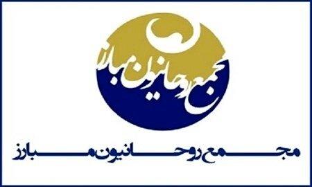 گزارشدهی شورایعالی سیاستگذاری اصلاحطلبان به خاتمی و مجمع روحانیون