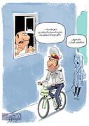اینم پلیس دوچرخهسوار در تهران!