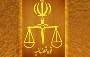 واکنش خبرگزاری قوه قضائیه به ادعای علی مطهری