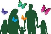 همایش بزرگ خانواده استان البرز برگزار میشود