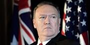 واکنش پمپئو به تعلیق گفتوگوهای آمریکا با طالبان