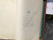 کشف دست خط «محمدرضا پهلوی» از عتیقه فروش غیرمجاز/ عکس