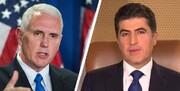 اظهارات مداخلهجویانه معاون ترامپ درباره ایران در گفتوگو با بارزانی