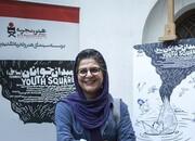 توقف نمایش فیلم «میدان جوانان سابق» در مشهد
