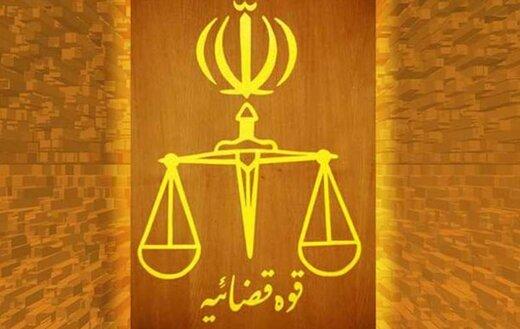 برخورد قوه قضاییه در ماجرای سحر خدایاری؛ همراهی و  دلجویی