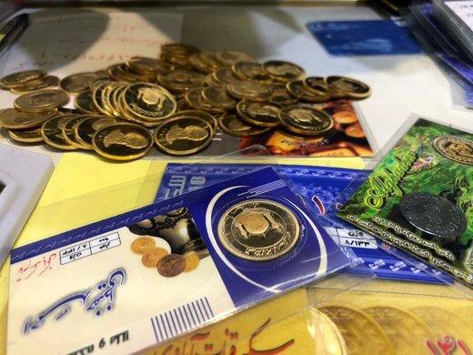 حباب سکه کوچکتر شد / کاهش قیمت نیمسکه و ربعسکه بهار آزادی