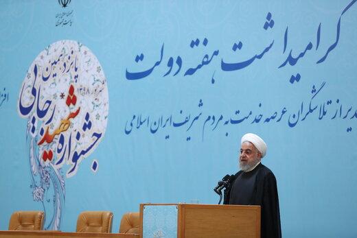 روحانی: تا دولت اختیارات بالا نداشته باشد مردم زندگی خوشی نخواهند داشت
