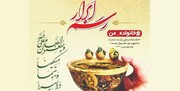 توزیع ۳۱۳ سبد کالا میان نیازمندان البرزی در طرح «رسم ابرار»