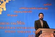 جشنواره بینالمللی تئاتر خیابانی در مریوان نشانه اعتماد و پویش هنر است