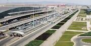 منشا بوی بد جنوب تهران و اطراف فرودگاه امام کجاست؟