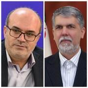 شهردار شهرکرد به عنوان عضو شورای فرهنگ عمومی استان منصوب شد