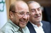 اسناد بدهیهای قالیباف در شهرداری منتشر شد/ عکس