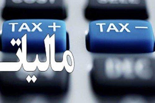 رئیس کل بیمه مرکزی: مالیات بر ارزش افزوده از بیمهنامهها حذف میشود