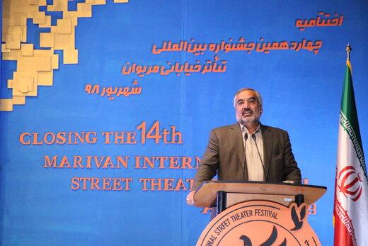 پیام جشنواره تئاتر خیابانی مریوان به مردم جهان، دوستی، صفا و صمیمت است