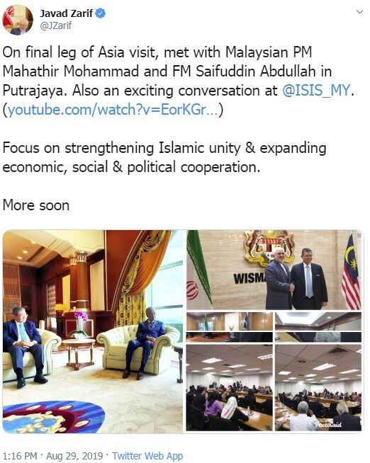 گزارش توئیتری ظریف از سفرش به مالزی