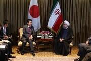 واکنش ها به اجازه آمریکا به ژاپن برای سفر روحانی به توکیو