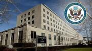درخواست وزارت خارجه آمریکا از دنیا درباره برنامه هستهای ایران