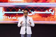 فیلم | همخوانی «تا بهار دلنشین» توسط ستارگان سینما در برج میلاد
