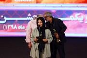 عکس | ستاره اسکندری پشت تریبون جشن خانه سینما