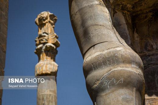 وندالیسم یا یادگارنویسی روی بناهای تاریخی، از تختجمشید گرفته تا محوطههای جهانی کشور، این روزها روایت تلخ ویرانی در دل تاریخ است